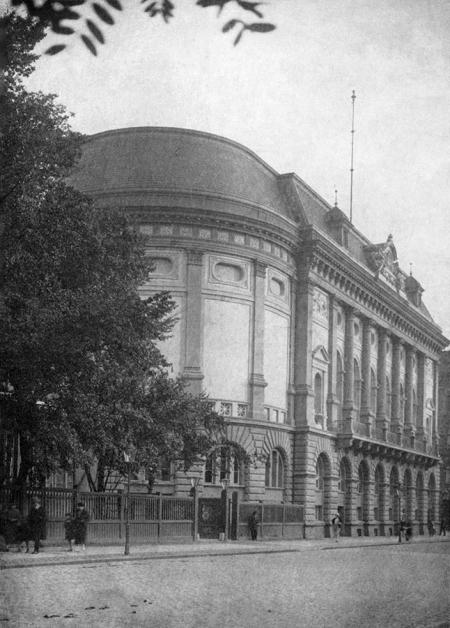 Budynki użyteczności publicznej
